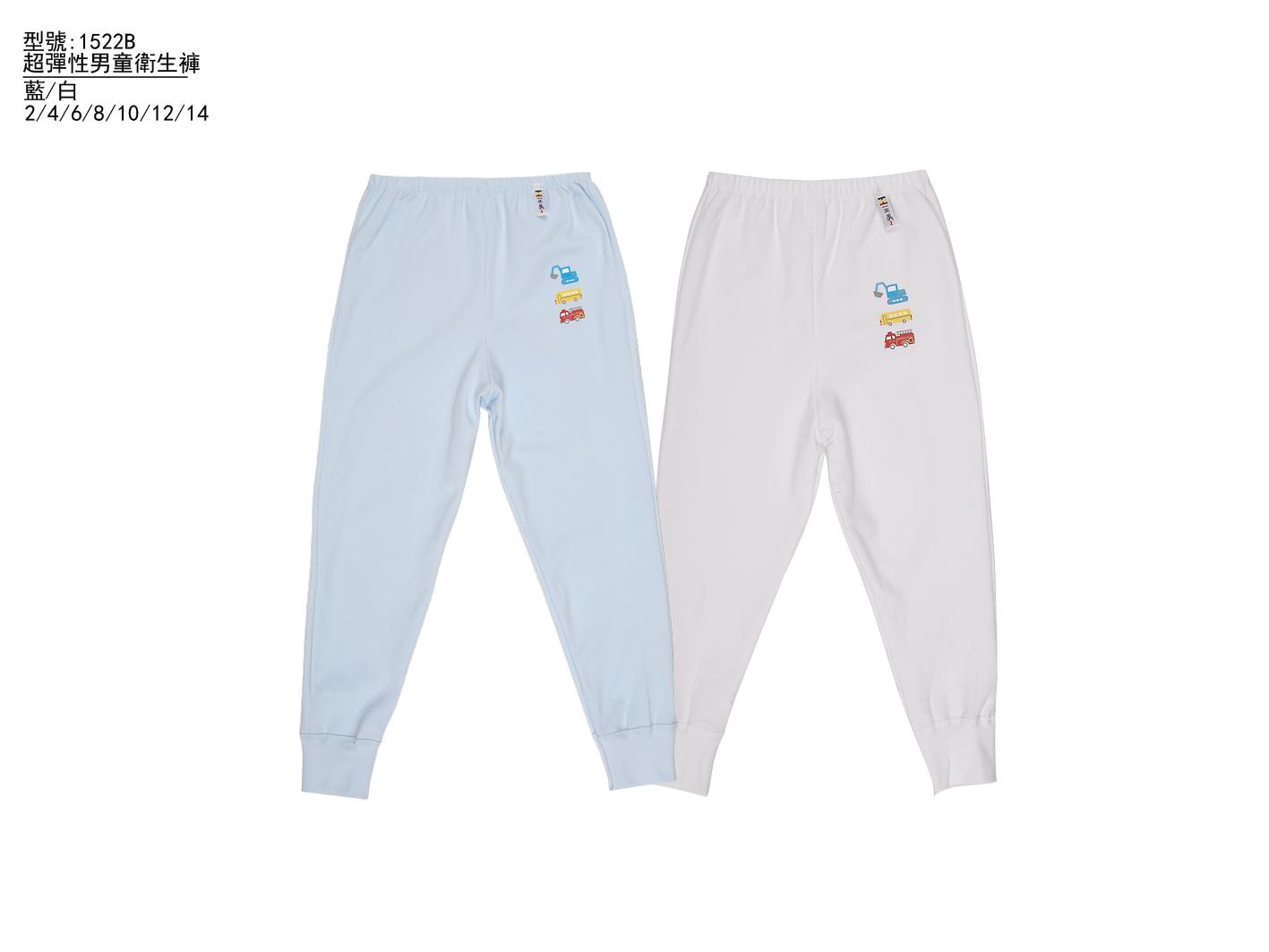 超彈性男童衛生褲