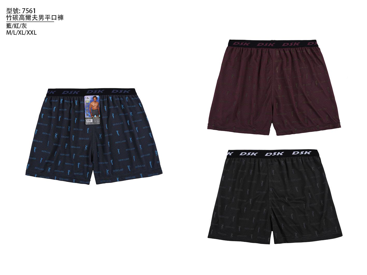 竹碳高爾夫男平口褲